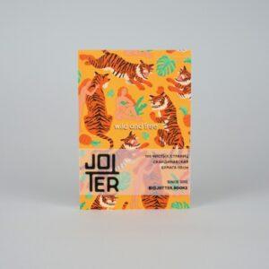 Скетчбук Jotter Wild and Free A5 130 стр.