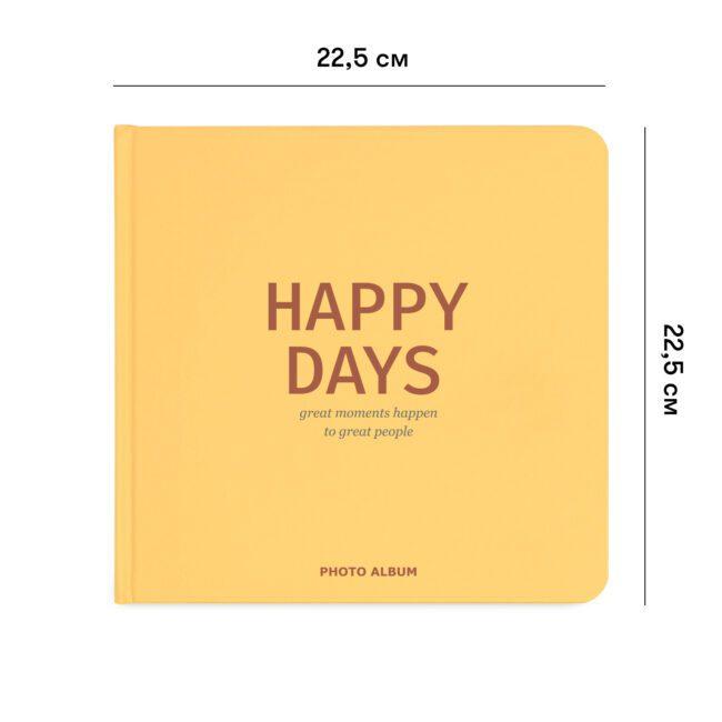 Фотоальбом Happy Days Желтый