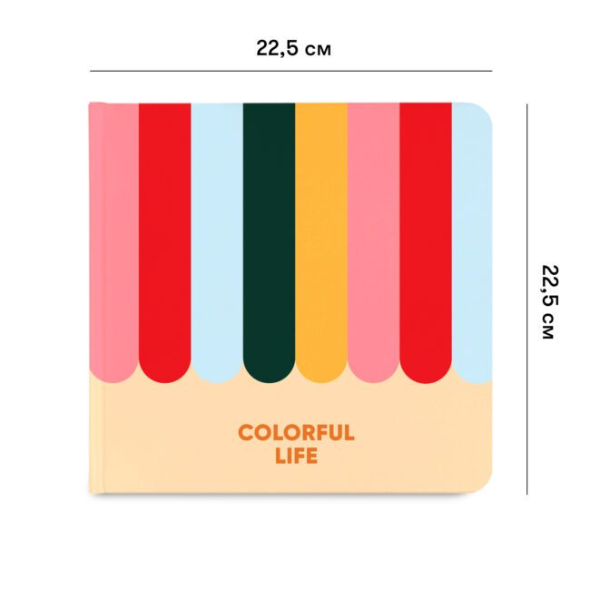 Фотоальбом Orner Colorful life