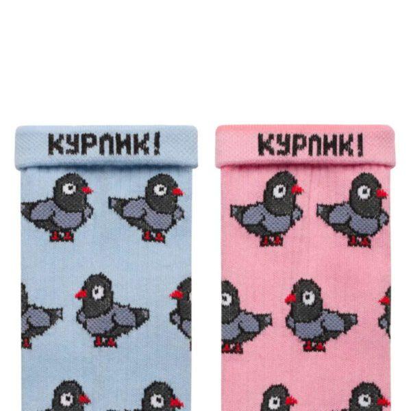 Носки Ded Noskar Курлик 36-40